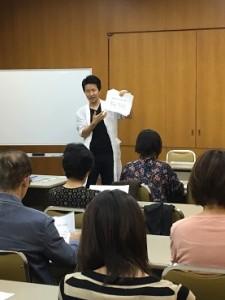2018-09-29腸活セミナー①