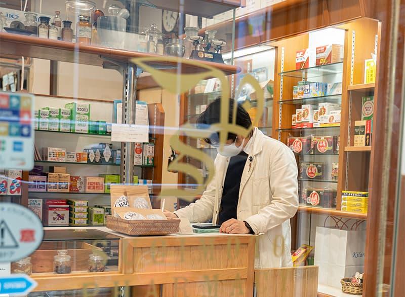 杉本薬局の店内の様子