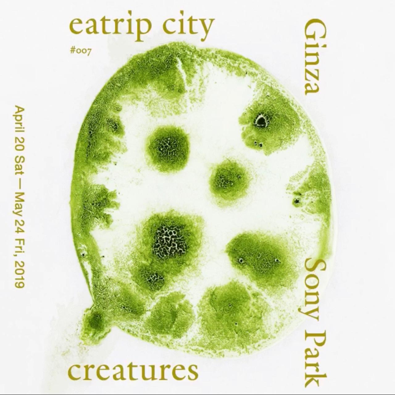 eatrip city creatures